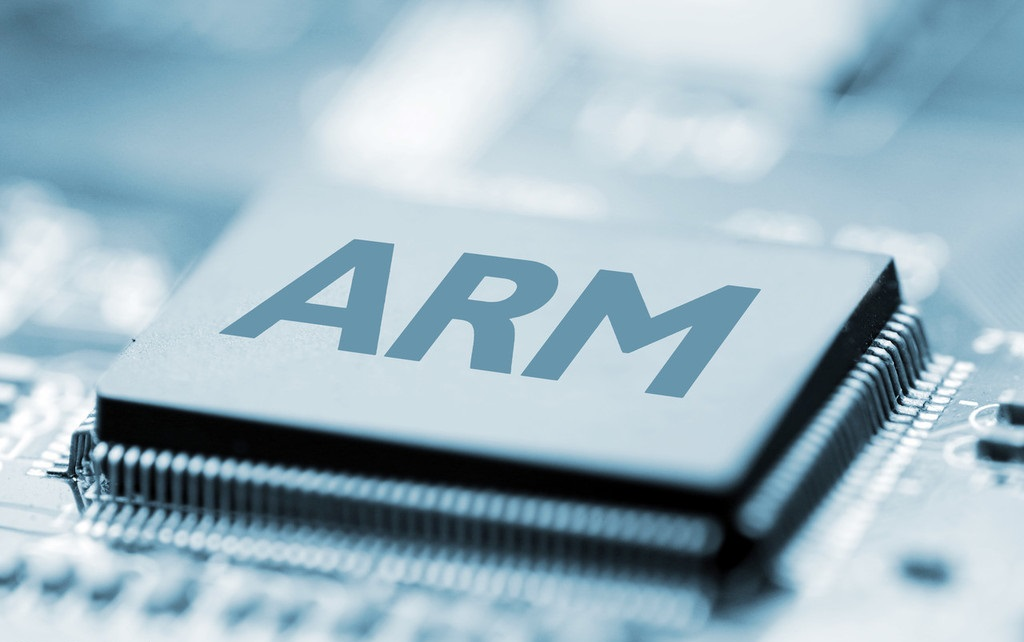 ARM written on a microprocessor